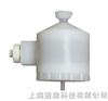 适用于 ICP-MS 的Tracey PFA44超纯雾化室