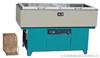 JK-SBY-32C水泥試件恒溫水養護箱  恒溫水養護箱  養護箱