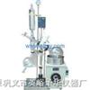 旋转蒸发仪YRE-2010A(10L-50L)巩义予华-厂家直销