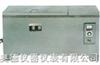 JK-HJ-84混凝土快速養護箱  快速養護箱  養護箱