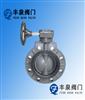 涡轮塑料蝶阀(RPP,UPVC,PVDF,CPVC)