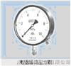 HCYTZ-150電阻遠傳壓力表