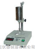 可调高速分散器(匀浆机)FSH-2