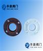塑料承插法兰片(RPP,UPVC,CPVC,PVDF)