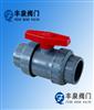 塑料承插球阀(RPP,UPVC,PVDF,CPVC)