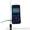 JK-ZBL-H100 智能建筑测温仪   建筑测温仪   测温仪