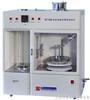BT-1000粉體綜合特性測試儀
