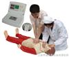 KAH-CPR500 液晶彩显高级电脑心肺复苏模拟人