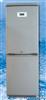 DW-FL253超低温冷冻储存箱价格