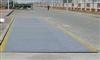 SCS地上衡汽车衡﹌电子汽车衡﹌全电子汽车衡