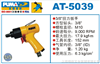 AT-5039巨霸气动扭力扳手