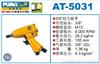 AT-5031巨霸气动扭力扳手