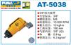 AT-5038巨霸气动扭力扳手
