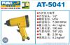 AT-5041巨霸气动扭力扳手