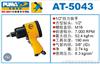 AT-5043巨霸气动扭力扳手