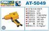AT-5049巨霸气动扭力扳手