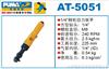 AT-5051巨霸气动棘轮扳手