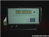 XY-XY-LTII 16通道光源寿命测试仪  光源寿命测试仪  测试仪