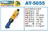 AT-5055巨霸气动棘轮扳手