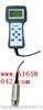 TTJ-PSL 便携式悬浮物浓度计/便携式污泥浓度计/污泥浓度分析仪