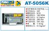 AT-5056K 巨霸气动棘轮扳手组