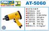AT-5060巨霸气动扭力扳手