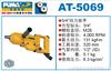 AT-5069 巨霸气动扭力扳手