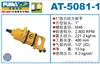 AT-5081-1巨霸气动扭力扳手