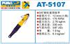 AT-5107巨霸气动棘轮套筒扳手