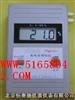 CY-100氧浓度测定仪/测氧仪/氧分析仪