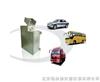 HA-QL-300车用氢气发生器/氢气发生器/车用氢气发生仪