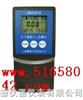 SY/JB4020X-γ辐射个人报警仪/放射性监测仪/个人剂量报警仪/个人剂量仪/辐射检测仪/射线检测仪