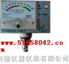 CZB-UVM2B紫外线强度监测仪/紫外线强度检测仪/紫外线强度计