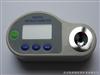 CW2-DT20数字显示切削液浓度计/切削液浓度计/数字浓度计
