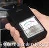 HAML-91微波漏能仪/微波测漏仪/微波漏能检测仪