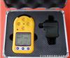 NJ8H-EX便携式多种气体检测仪/便携式三合一气体检测仪/三合一气体测试仪(O2,CO,EX)