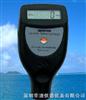 CM-8828铁基/非铁基涂层测厚仪