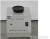 SK-1旋涡混合器〈微量振荡器〉