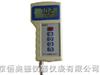 HAPHB-5便携式PH计/PH计/便携式ORP仪/ORP检测仪(含PH和ORP电极)