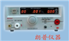 KC2670A耐压测试仪金日立KC2670A耐压测试仪