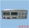 深圳7116C7116C 100W自动扫频信号发生器金日立
