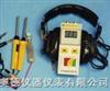 TA-ZCY-1轴承故障检测仪/轴承故障检测仪/轴承故障测试仪/听诊器