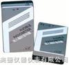 FS-FY-II个人辐射音响仪/射线检测仪/x,y射线仪