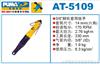 AT-5109巨霸气动棘轮套筒扳手