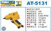 AT-5131巨霸气动扭力扳手