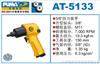 AT-5133巨霸气动扭力扳手