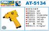 AT-5134巨霸气动扭力扳手