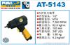 AT-5143巨霸气动扭力扳手
