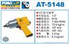 AT-5148巨霸气动扭力扳手