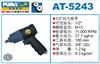 AT-5243 巨霸气动扭力扳手